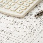 死亡保険金と相続税の関係は?