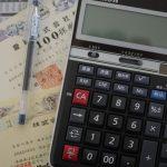 非上場株式の評価方法の概略