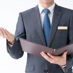 相続税の計算が得意な税理士の見分け方